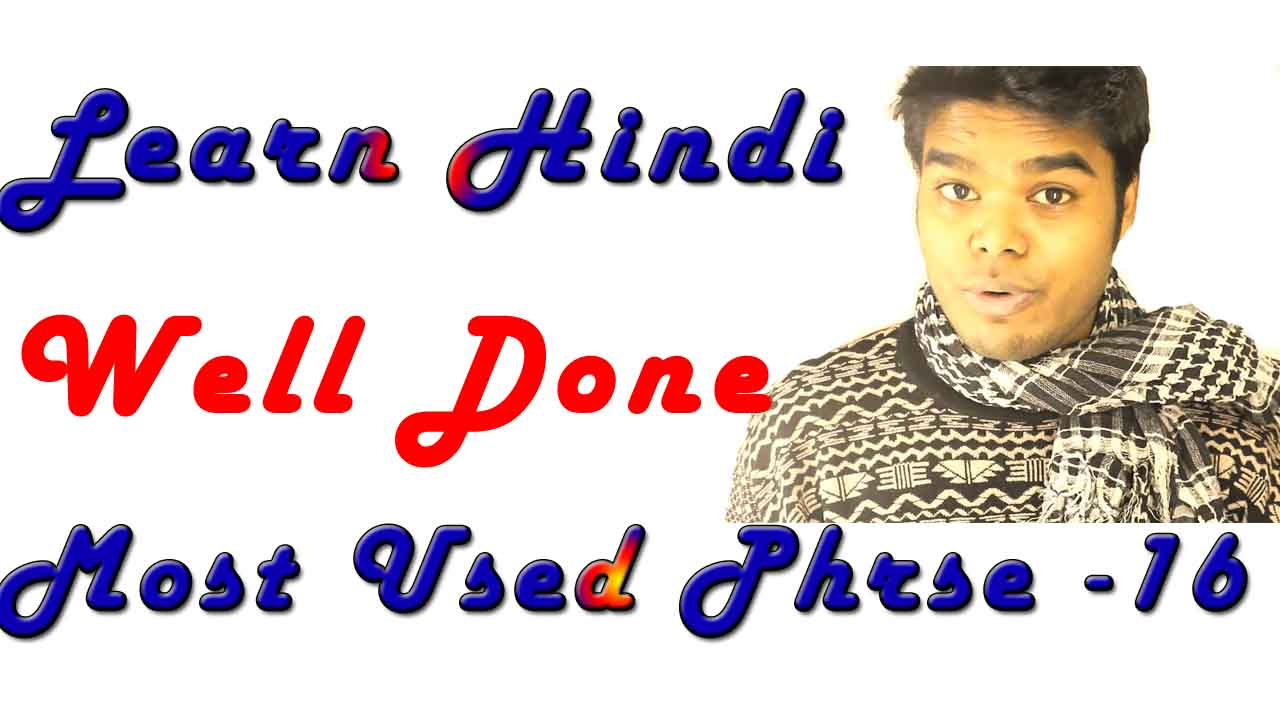 How to say well done in Hindi