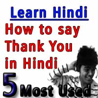 thank you in Hindi