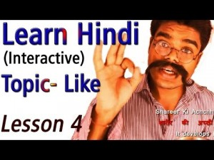 Learn Hindi Language