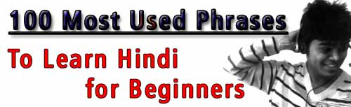 Learn Hindi for Beginners