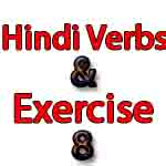 Learn Hindi verbs with English meaning