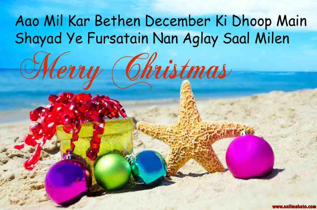 20 Merry Christmas Greeting Cards in Hindi- Facebook, Twiiter Status