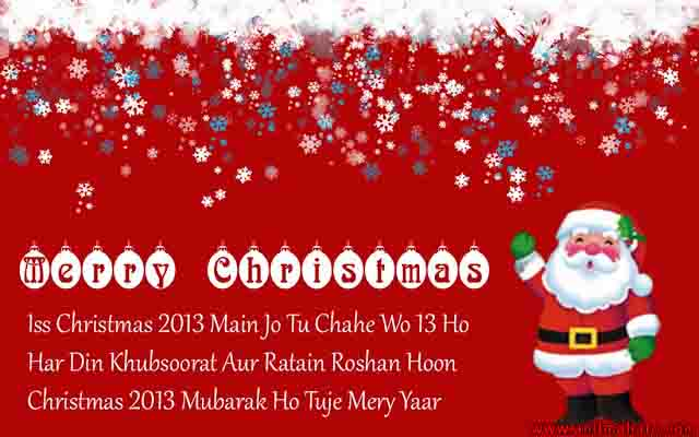 20 merry christmas greeting cards in hindi facebook twiiter status merry christmas greetings in hindi wishes wallpapers ecard with quote m4hsunfo