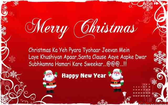 20 merry christmas greeting cards in hindi facebook twiiter status merry christmas greeting cards in hindi wishes wallpapers ecard with quote m4hsunfo