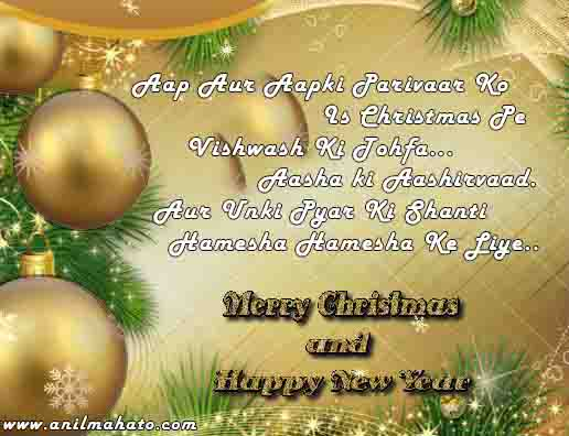 20 Merry Christmas Greeting Cards In Hindi Facebook. Love Quotes Jane Eyre. Good Quotes Grey's Anatomy. Sad Quotes Lost Love. Relationship Rocky Quotes. Song Quotes Beyonce. Summer Country Quotes Tumblr. Quotes You Make Me A Better Person. Morning Quotes On Facebook