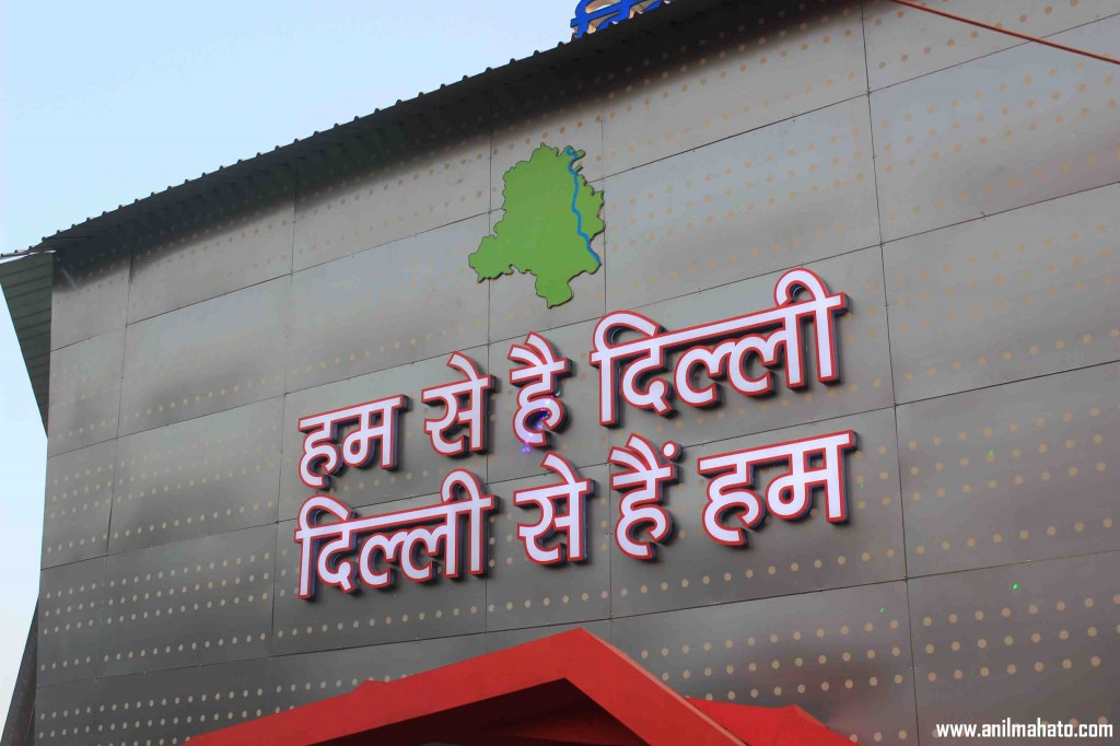 Delhi is from Us, We are from Delhi