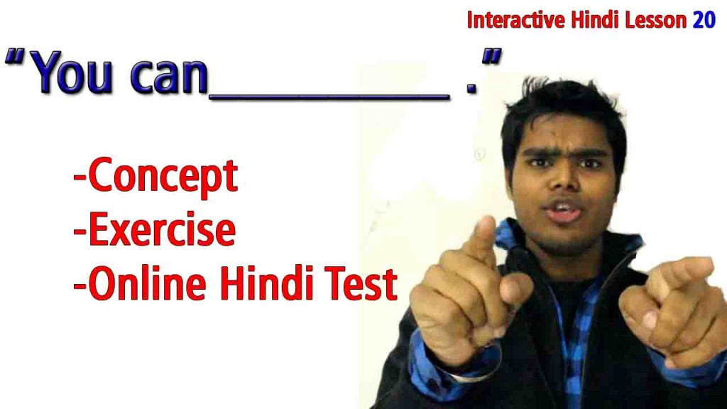 Learn hindi sentence strucutures