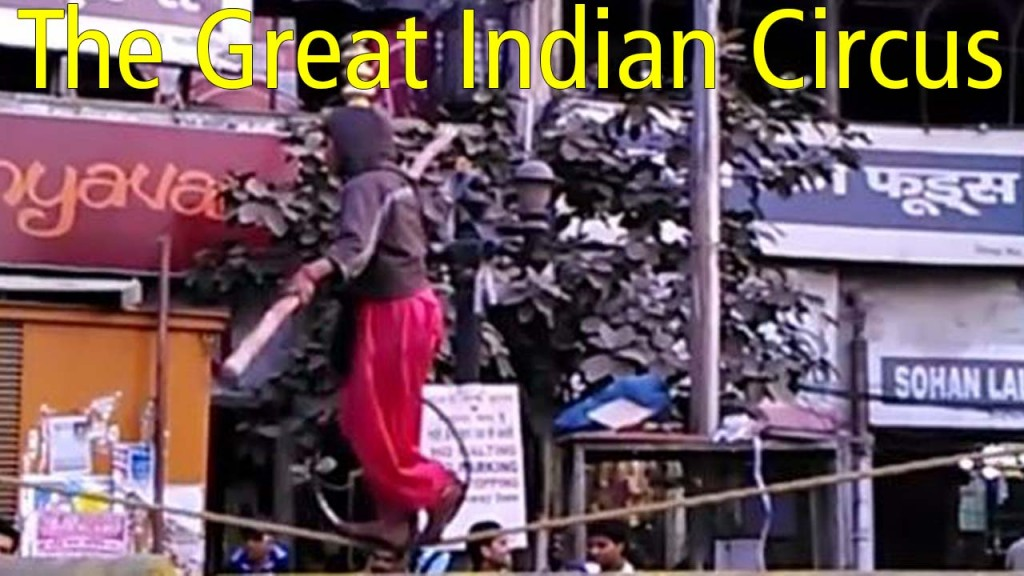 the great indian circus