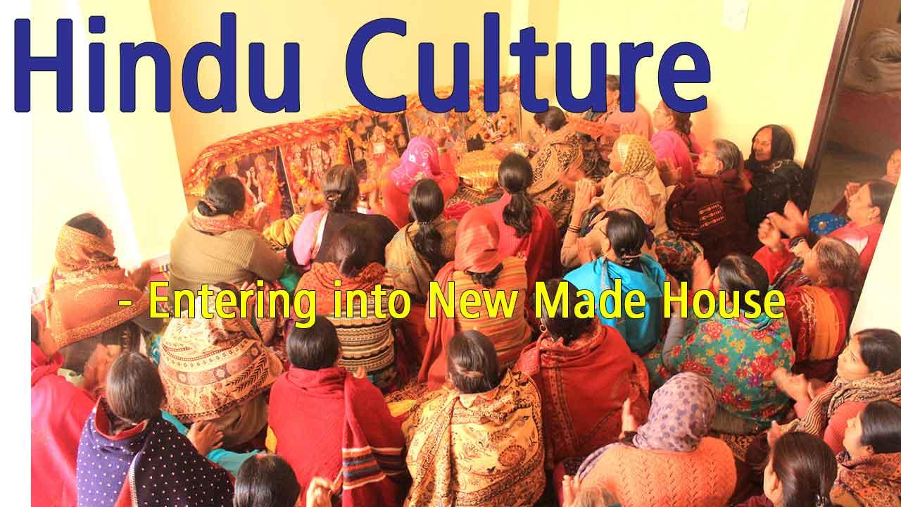 Hindu dating traditions