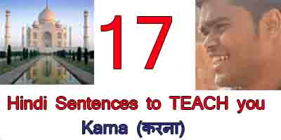 Learn hindi to use karna
