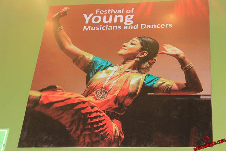 Indian Classic Dancer