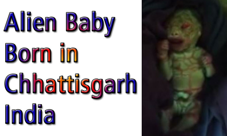 Alien-Baby-born-in-chattisgarh-India
