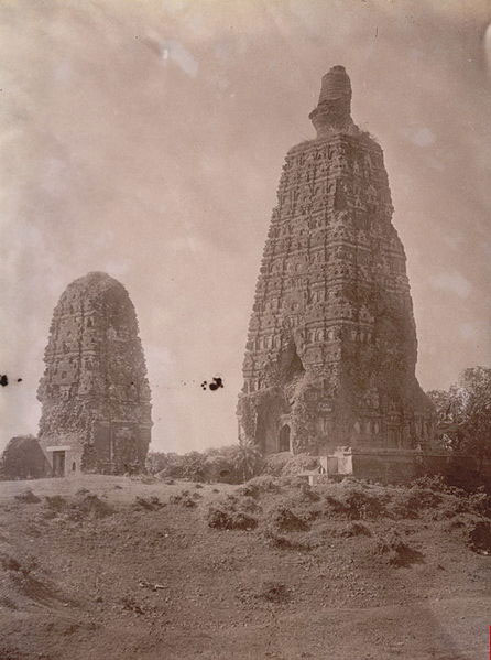 Bodh Gaya, Before Restoration