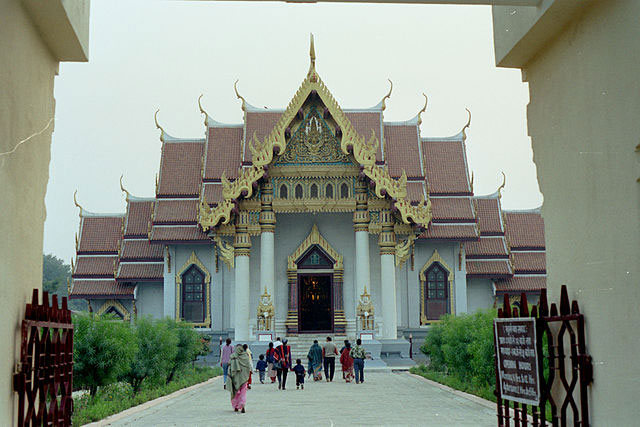 Bodh Gaya Thai Temple