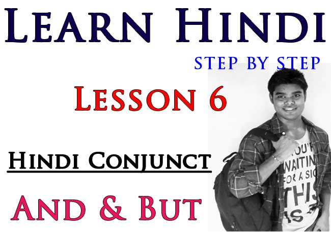 Learn Use of Hindi Conjunct : AND & BUT