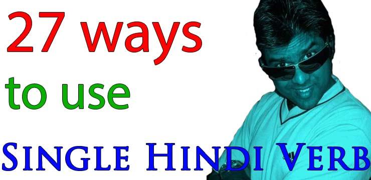 Hindi verb