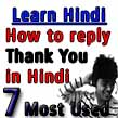 How to Reply to Thank You in Hindi – Respond to thank you Learn Hindi Lesson 7