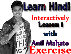 Learn Hindi Exercises – Free Online Hindi Test -1