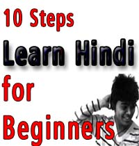 My 10 Steps to Learn Hindi For Beginners from Basic to Advance