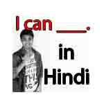 "Learn Hindi Lesson – ""I can _____"" – Video Tutorial + Exercise + Test"