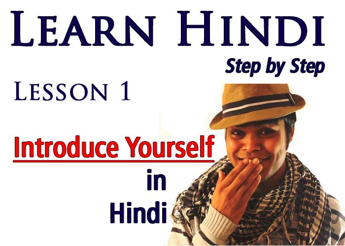 LEARN HINDI STEP BY STEP 1 – INTRODUCE YOURSELF IN HINDI – I AM ______