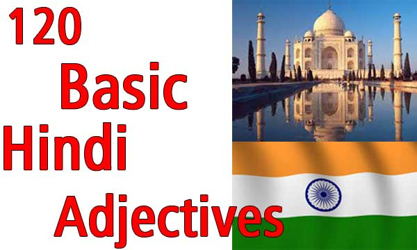 120 Hindi Adjectives List with English Meaning