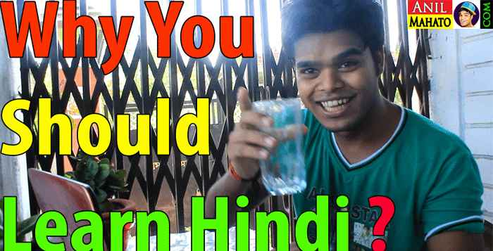 Why you should Learn Hindi language ? Benefits of learning Hindi